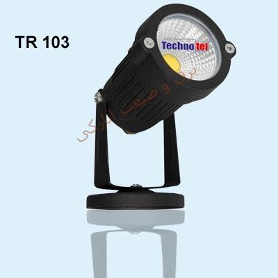 لامپ LED سری TR 103 (پرژکتور 3w چمنی روکار)
