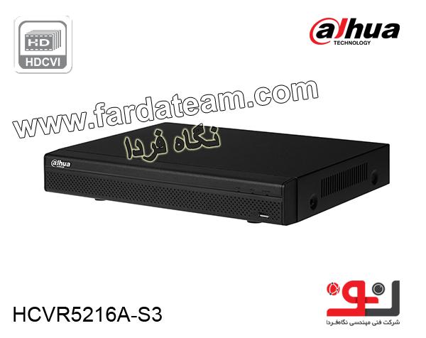 دستگاه ضبط 16 کانال DAHUA HDCVI 1080P داهوا HCVR5216A-S3