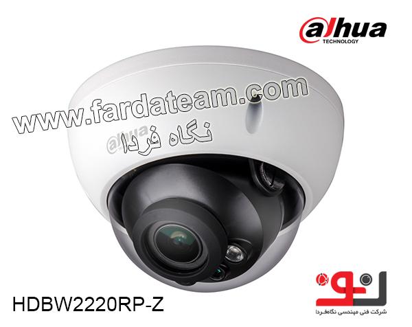 دوربین دام 2.4 مگاپیکسل HDCVI DAHUA داهوا HAC-HDBW2220RP-Z
