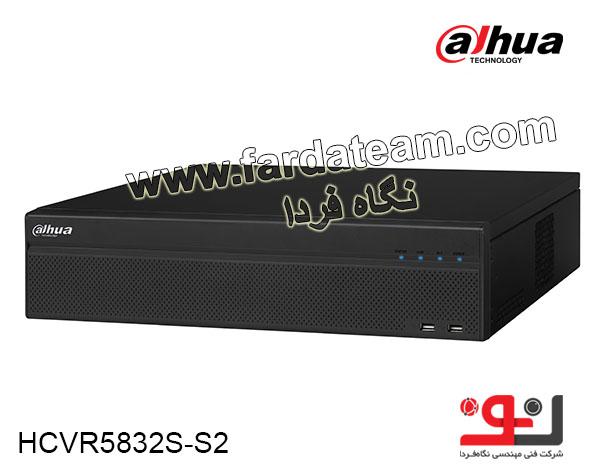 دستگاه ضبط 32 کانال 1080P HDCVI DAHUA داهوا HCVR5832S-S2