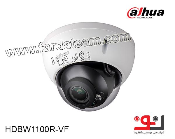 دوربین دام 1 مگاپیکسل HDCVI DAHUA داهوا HAC-HDBW1100R-VF