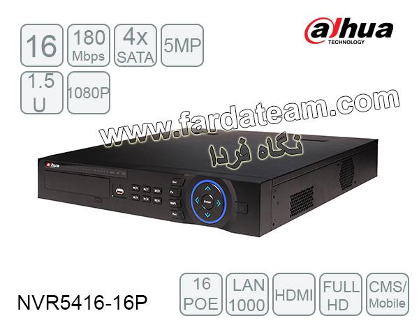 دستگاه NVR داهوا 16 کانال DH-NVR5416-16P