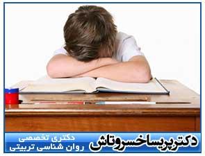 کودکان با دشواریهای اساسی در نوشتن