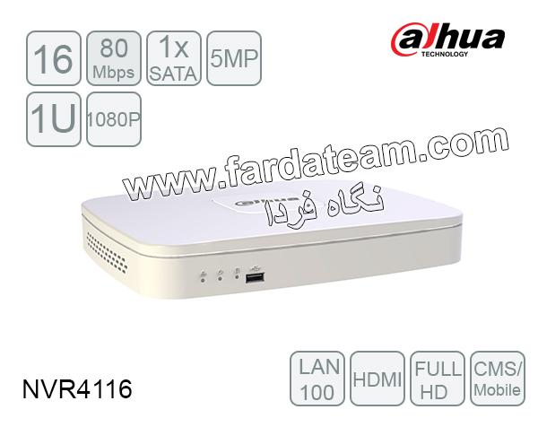 دستگاه NVR داهوا 16 کانال DH-NVR4116