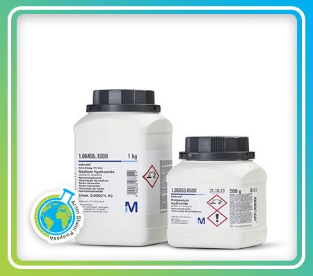 دی متیل گلی اکسیم کد 103062