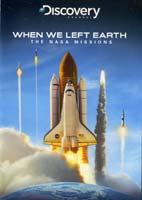 When We Left Earth – مستند هنگامی که زمین را ترک کردیم