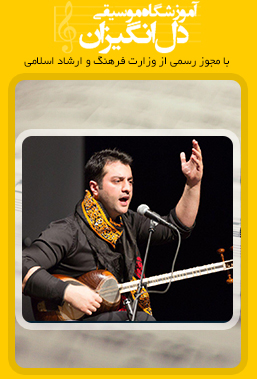 آنارام زهرایی