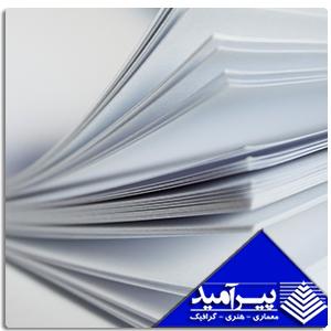 كاغذ طراحي پارس A3 (بسته 30 برگی )