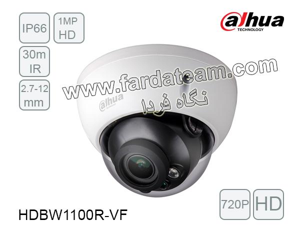 دوربین دام 1 مگاپیکسل HDCVI داهوا HAC-HDBW1100R-VF