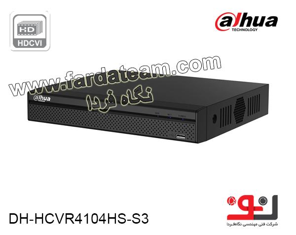 دستگاه ضبط 4 کانال DAHUA HDCVI 720P داهوا HCVR4104HS-S3