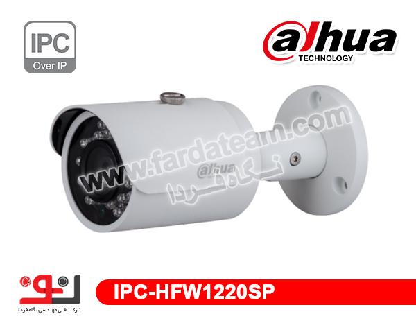 دوربین بولت 2 مگاپیکسل IPC DAHUA داهوا  IPC-HFW1220SP