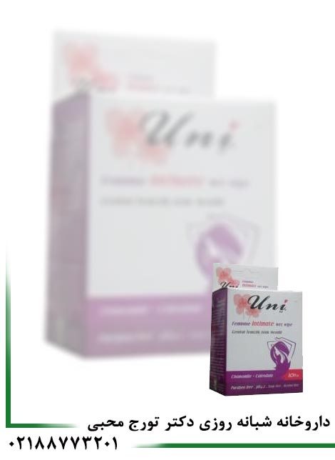 http://drmohebbipharmacy.com/product-88399.html