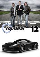 Top Gear Season 12 – مستند تخته گاز فصل دوازدهم