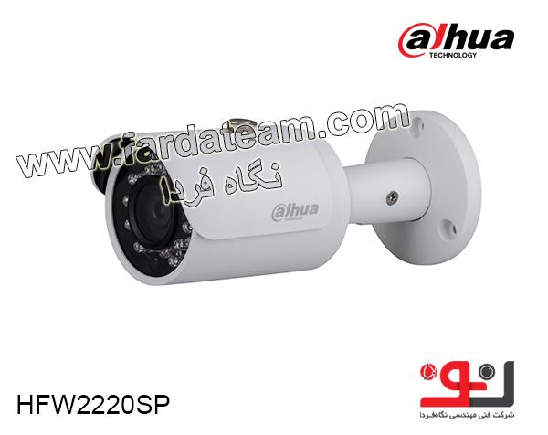 دوربین بولت 2.4 مگاپیکسل HDCVI DAHUA داهوا HAC-HFW2220SP