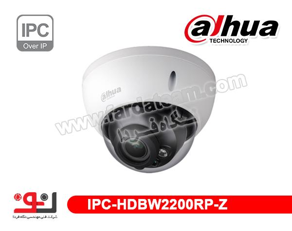 دوربین دام 2 مگاپیکسل IPC DAHUA داهوا IPC-HDBW2200RP-Z