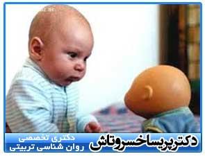 شناخت هیجانات در نوزادان