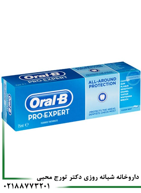 http://drmohebbipharmacy.com/product-88744.html