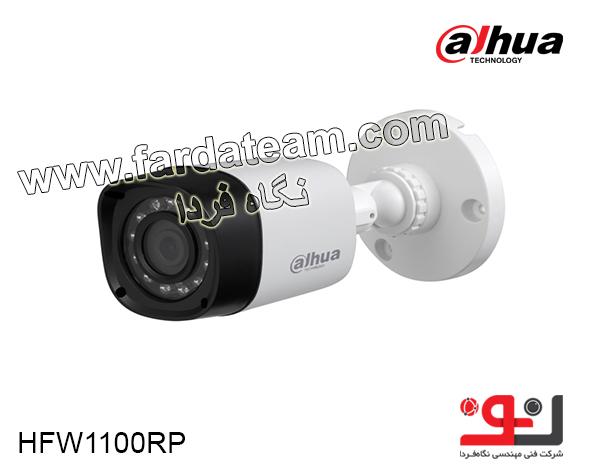 دوربین بولت 1 مگاپیکسل HDCVI DAHUA داهوا HAC-HFW1100RP