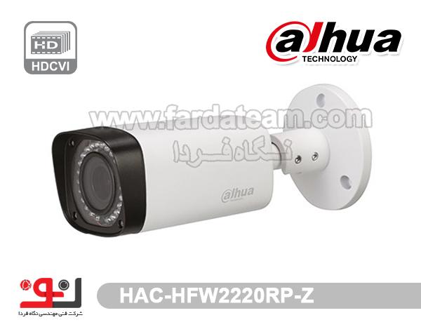 دوربین بولت 2 مگاپیکسل HDCVI DAHUA داهوا HAC-HFW2220RP-Z