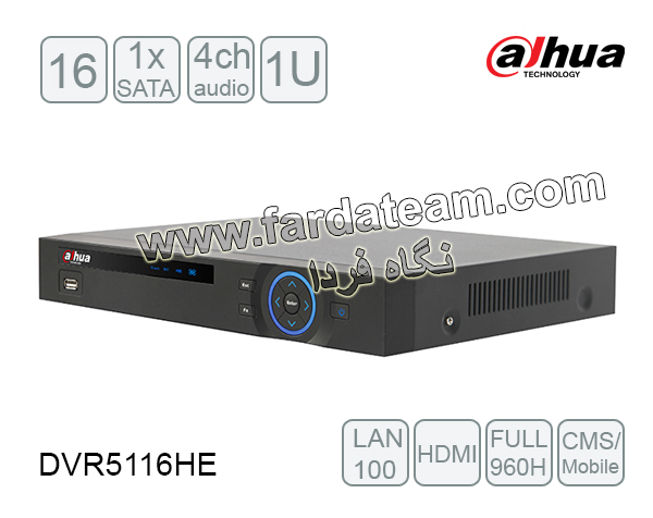 دستگاه ضبط 16 کانال DAHUA داهوا DVR5116HE