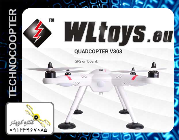 http://technocopter.net/product-89935.html