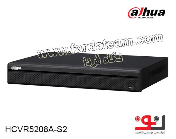 دستگاه ضبط 8 کانال 1080P HDCVI DAHUA داهوا HCVR5208A-S2