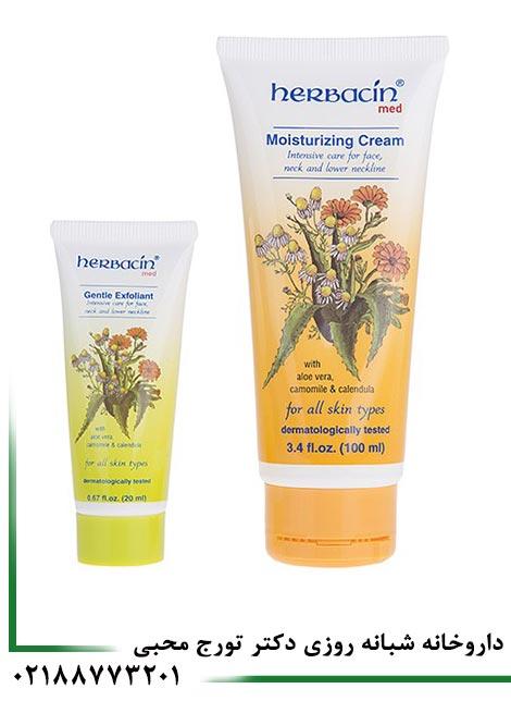 http://drmohebbipharmacy.com/product-89013.html