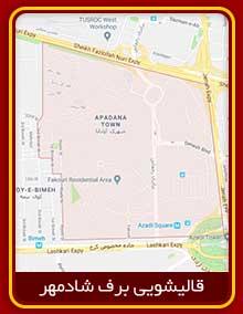 قالیشویی محدوده شهرک آپادانا 02144003560