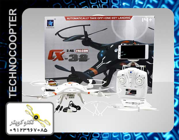 http://technocopter.net/product-89938.html
