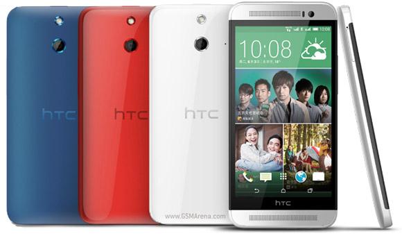 HTC One E8 Dual SIM Mobile Phone