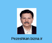 دکتر محمد علی صدرعاملی