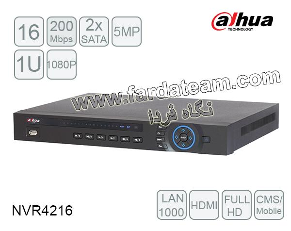 دستگاه NVR داهوا 16 کانال DH-NVR4216