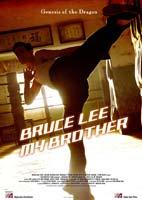 Bruce Lee, My Brother – مستند بروس لی , برادرم