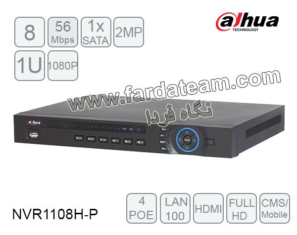 دستگاه NVR داهوا 8 کانال DH-NVR1108H-P