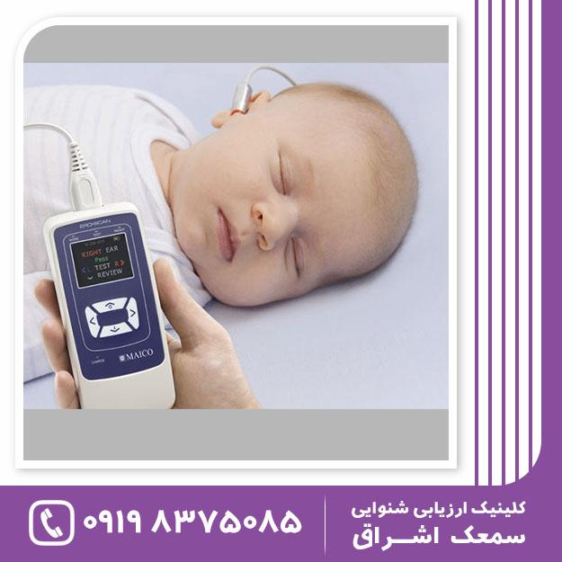 آزمون های پیشرفته شنوایی ( OAE و ABR)