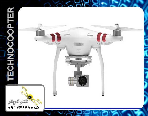 http://technocopter.net/product-89460.html