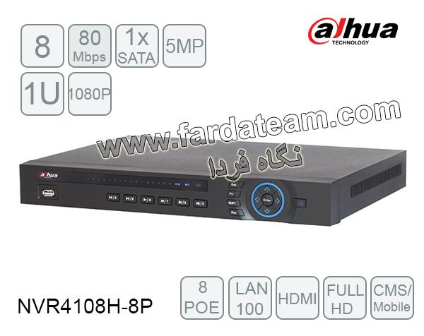 دستگاه NVR داهوا 8 کانال DH-NVR4108H-8P