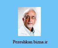 دکتر محمد صادق کرمانی