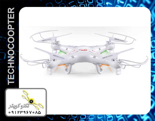 http://technocopter.net/product-90185.html