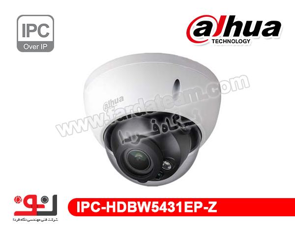 دوربین دام 4 مگاپیکسل IPC DAHUA داهوا  IPC-HDBW5431EP-Z