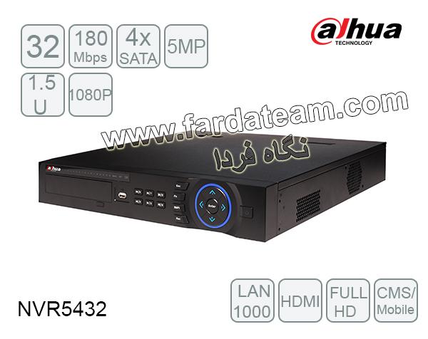 دستگاه NVR داهوا 32 کانال DH-NVR5432