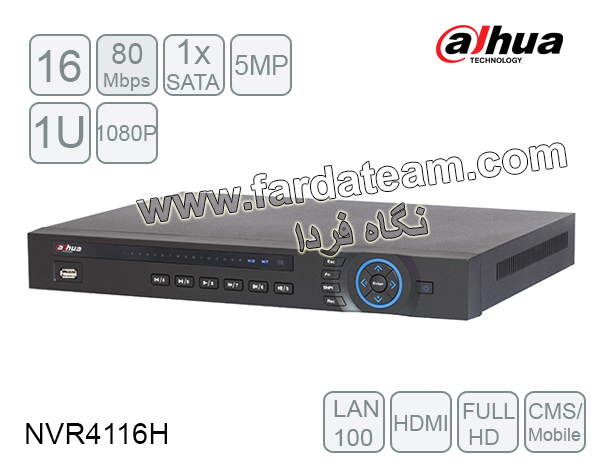 دستگاه NVR داهوا 16 کانال DH-NVR4116H