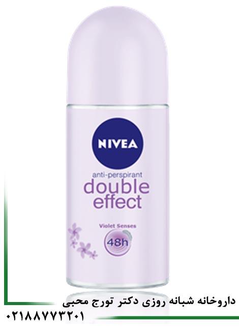 http://drmohebbipharmacy.com/product-88258.html