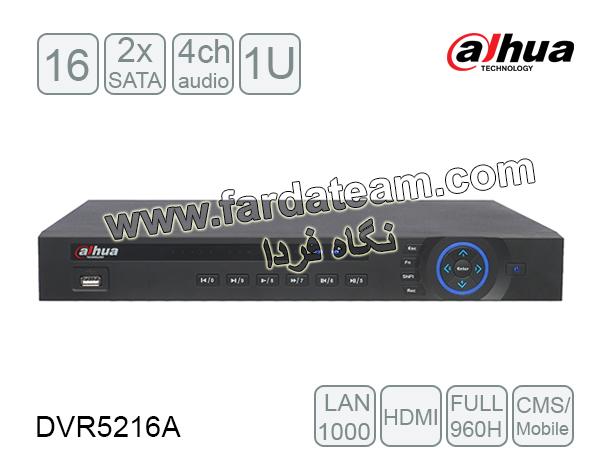 دستگاه ضبط 16 کانال DAHUA داهوا DVR5216A