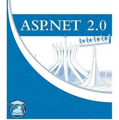 آموزش کار با پایگاه داده در ASP.NET 2.0