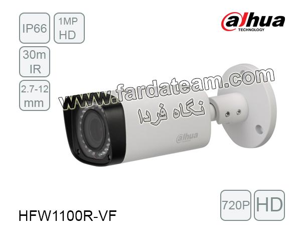 دوربین بولت 1 مگاپیکسل HDCVI داهوا HAC-HFW1100R-VF