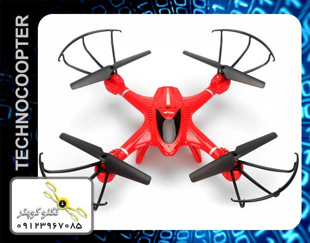 http://technocopter.net/product-89974.html