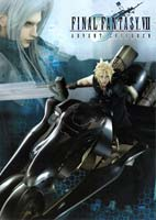 Final Fantasy VII: Advent Children – فاینال فانتزی7 : نجات کودکان