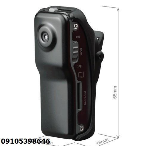 فروش کوچکترين دوربين مخفي 09333612843