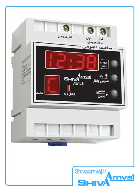http://shivaamvajshop.ir/product-111.html